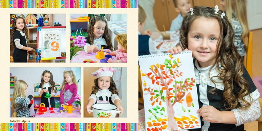 Как сделать фото детей в детском саду 423